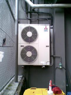 Toplotna črpalka zrak zrak